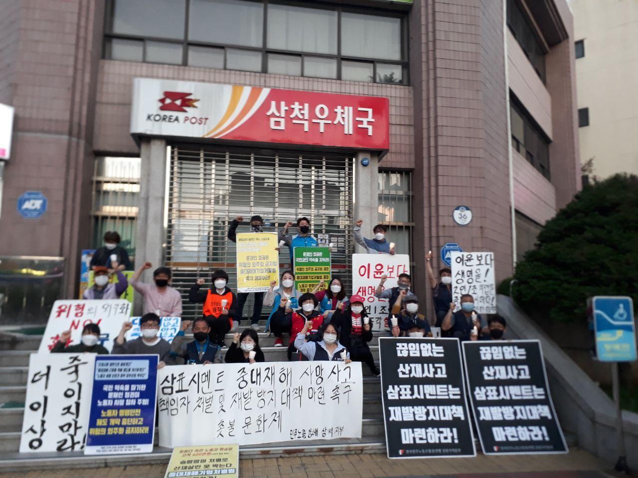 4 오늘 우리의 투쟁-2 삼표시멘트 하청노동자 사망사고01.jpg