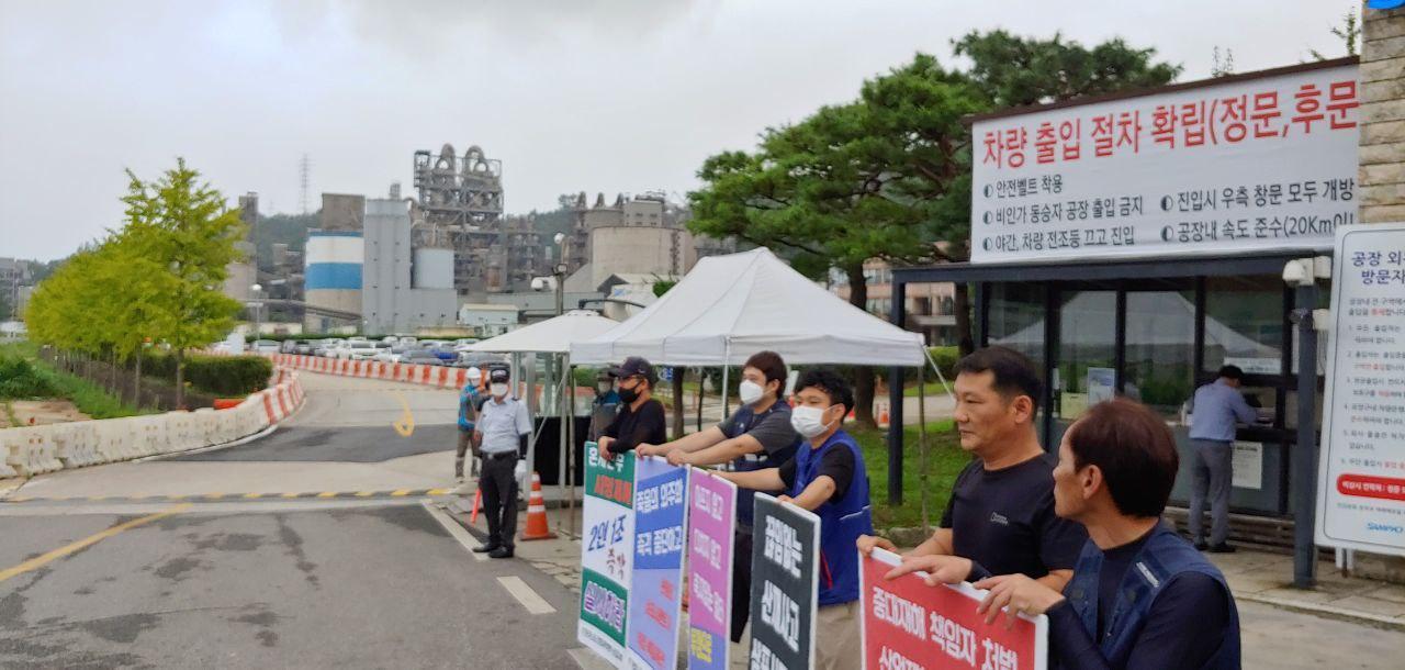 4 오늘 우리의 투쟁-2 삼표시멘트 하청노동자 사망사고02.jpg