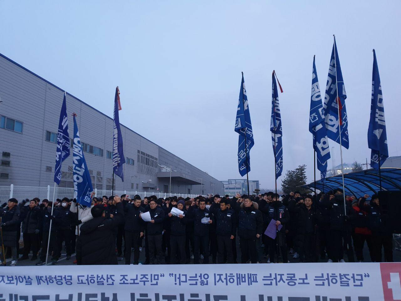 2 2019.12.11. 설립 보고대회 [출처 지회].jpg
