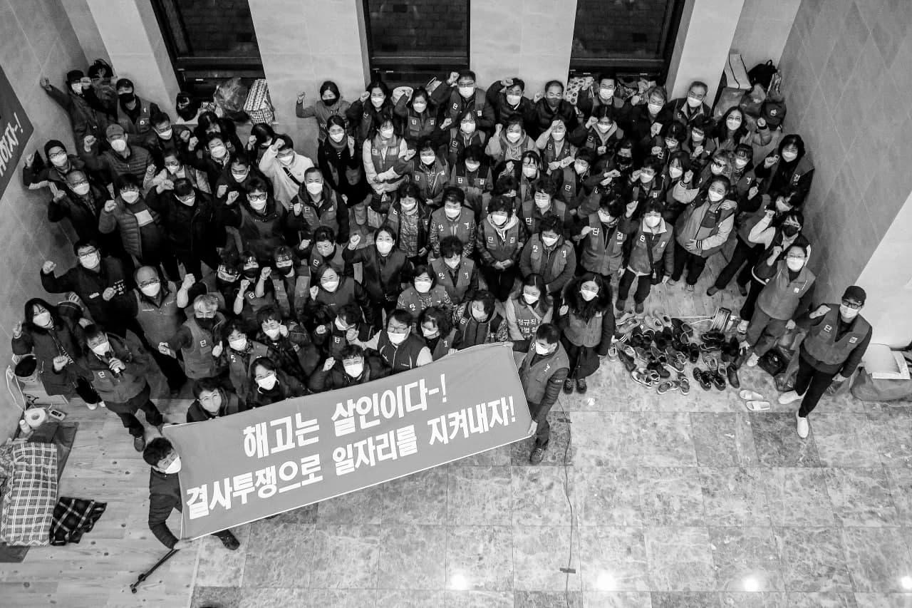 4 오늘, 우리의 투쟁_1 신라대지회 투쟁02.jpg
