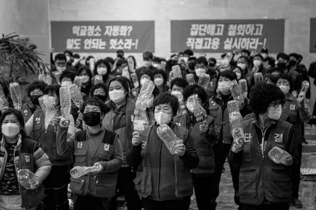 4 오늘, 우리의 투쟁_1 신라대지회 투쟁01.jpg