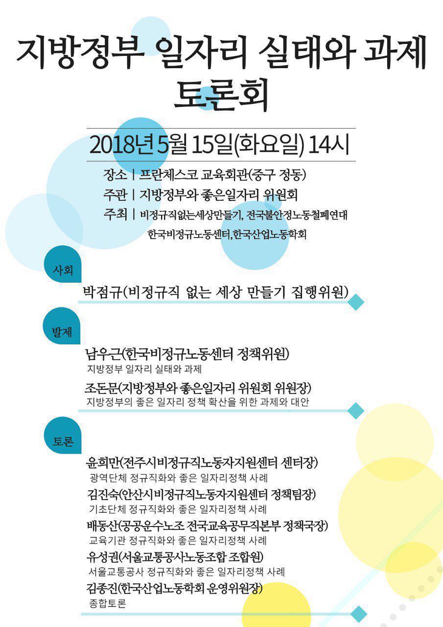 photo_2018-05-11_20-17-43.jpg