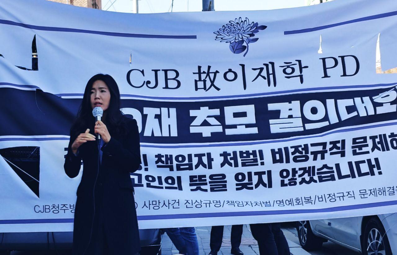 4 오늘 우리의 투쟁_1 고이재학PD대책위 진상조사 활동02.jpg