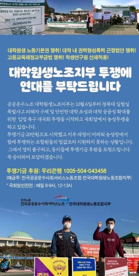 photo_2020-10-12_14-07-18.jpg