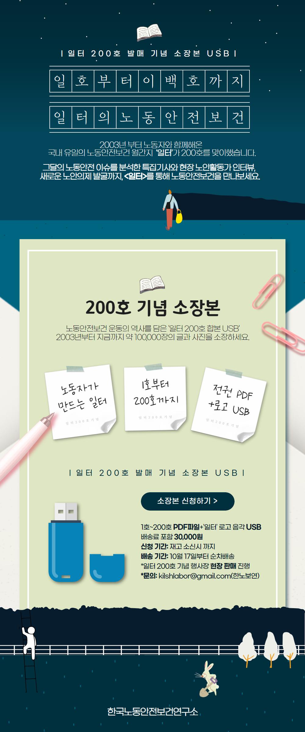 굿즈_최종.png