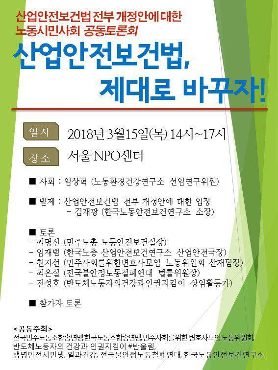 photo_2018-03-12_16-29-39.jpg